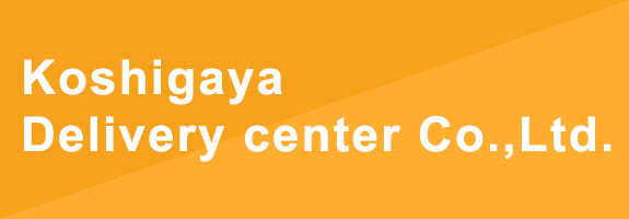 Koshigaya Delivery center Co.,Ltd.